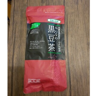 黒豆茶(ティーバック)(健康茶)