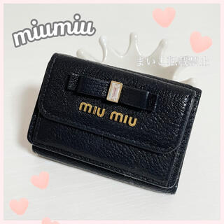 miumiu - miumiu♡フィオッコ リボンミニ財布