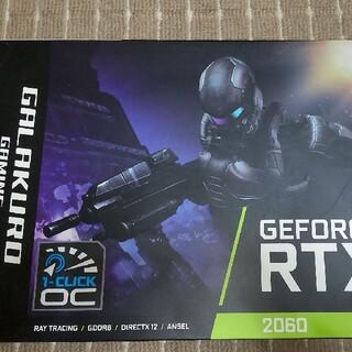 玄人志向 GEFORCE RTX2060 6GB