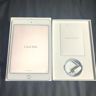 iPad - 即日発送⭐︎iPad mini5 第5世代 Wifi 64GB シルバー