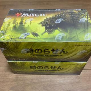 マジック:ザ・ギャザリング - マジックザギャザリング  時のらせんリマスター2BOX (新品未開封)