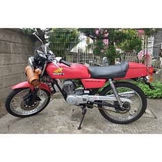 ホンダ - ホンダ CB50 (希少/旧車/実働/動画有)