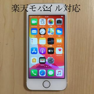 iPhone - 楽天UN-LIMITⅥ対応 iPhoneSE simフリー 16GB 完動品