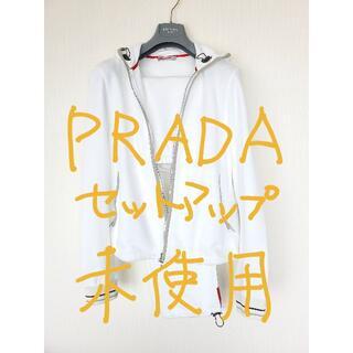 PRADA - 未使用 プラダスポーツ♪スウェット♪セットアップ♪赤プレート♪パーカー