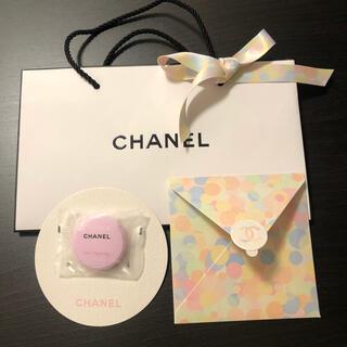 シャネル(CHANEL)のシャネル入浴剤 ショッパー レターセット(入浴剤/バスソルト)