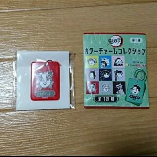 集英社 - 鬼滅の刃 煉獄杏寿郎 カラーチャームコレクション