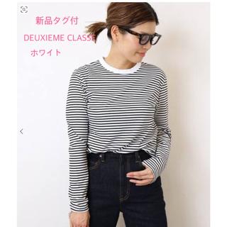 DEUXIEME CLASSE - DEUXIEME CLASSE Coco Stripe T No5