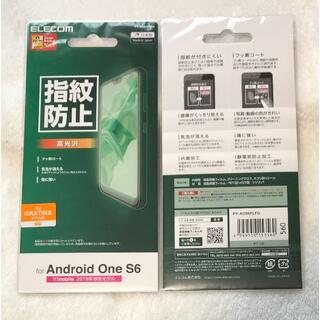 エレコム(ELECOM)のAndroid One S6 用 フィルム 指紋防止 高光沢 560(保護フィルム)