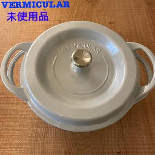 Vermicular - VERMICULAR/バーミキュラ/22cm/直火IHクッキングヒーター対応