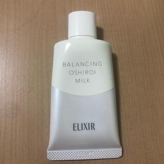 エリクシール(ELIXIR)のエリクシール ルフレ バランシング おしろいミルク  35g(化粧下地)