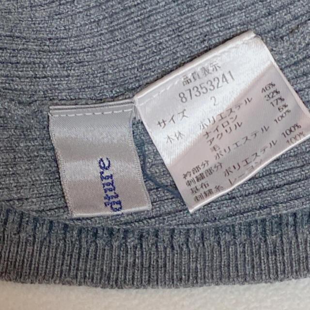 Rirandture(リランドチュール)のRirandture♡ニット レディースのトップス(ニット/セーター)の商品写真
