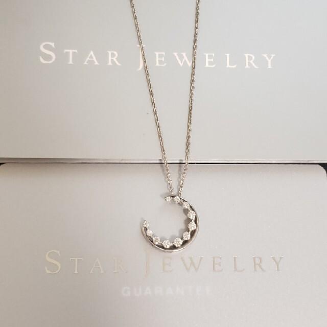 STAR JEWELRY(スタージュエリー)の【スタージュエリー】ダイヤモンドムーンライトネックレス◆ レディースのアクセサリー(ネックレス)の商品写真