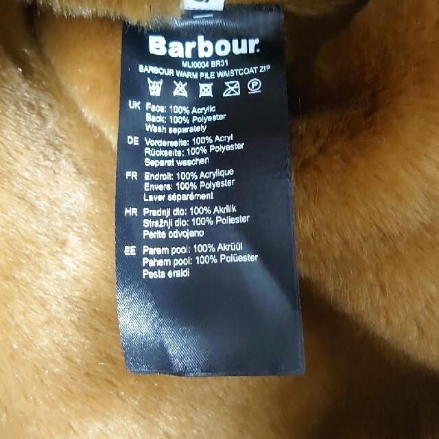 Barbour(バーブァー)のバブアー パイルライナー 42 メンズのトップス(ベスト)の商品写真