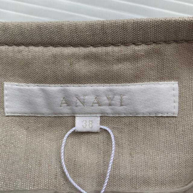 ANAYI(アナイ)の新品 ANAYI アナイ スカート 麻 リネン ホワイト ベージュ 38 レディースのスカート(ひざ丈スカート)の商品写真