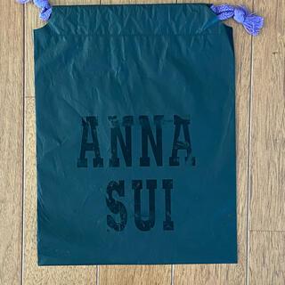 アナスイ(ANNA SUI)のアナスイ ラッピング袋(ショップ袋)