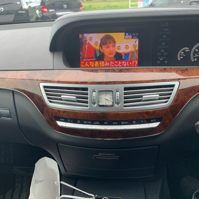 極上 ベンツ Sクラス 車検4年6月 修復歴なし 鑑定済 HDDナビ テレビ 自動車/バイクの自動車(車体)の商品写真