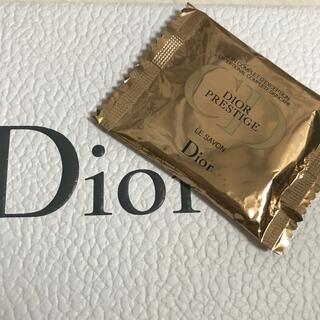 ディオール(Dior)のディオール Dior プレステージ ル サヴォン 洗顔石けん サンプル 非売品(洗顔料)