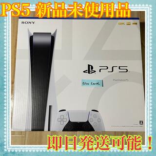プレイステーション(PlayStation)のSONY PlayStation5 CFI-1000A01 PS5 新品未使用品(家庭用ゲーム機本体)