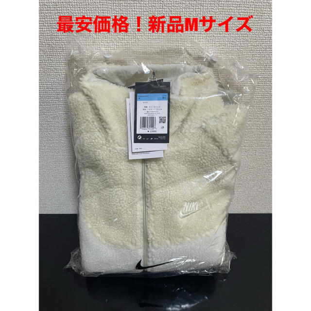 NIKE(ナイキ)の最安価格 NIKE SWOOSH ボアジャケット Mサイズ 新品 メンズのジャケット/アウター(ブルゾン)の商品写真