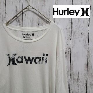 ハーレー(Hurley)の【人気】Hurley X  ハーレーエックス ハーレーx ロンT 長袖 ホワイト(Tシャツ/カットソー(七分/長袖))