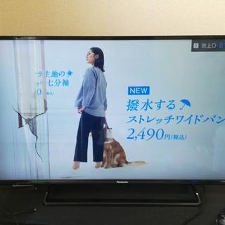 Panasonic - TH-40DX600 パナソニック テレビ ジャンク