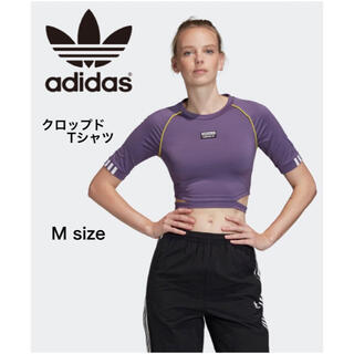 アディダス(adidas)のadidas originals アディダス クロップドTシャツ Mサイズ(Tシャツ(半袖/袖なし))