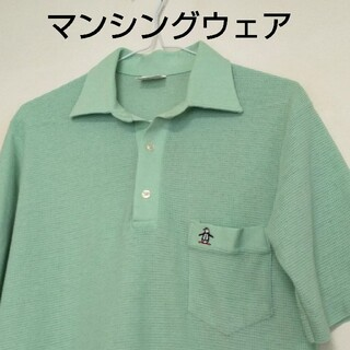 Munsingwear - 父の日【MADE in USA】マンシングウェア  グランドスラム  ポロシャツ