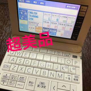 カシオ(CASIO)のCASIO EX-word 電子辞書 (電子ブックリーダー)