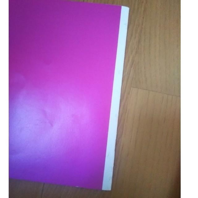 新品 FP 3級 問題集 エンタメ/ホビーの本(資格/検定)の商品写真