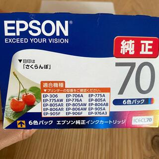 EPSON - EPSON インク