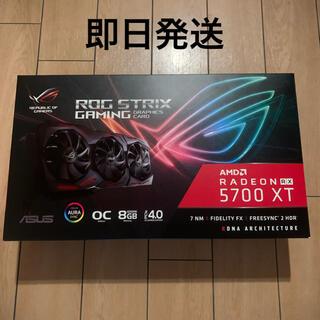 エイスース(ASUS)のROG-STRIX-RX5700XT-O8G-GAMING(PCパーツ)