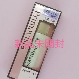カオウ(花王)のプリマヴィスタ 皮脂くずれ防止 化粧下地 SPF20 PA++(25ml) 新品(化粧下地)