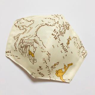 13-5 イエロー 子ども立体インナーマスク(外出用品)