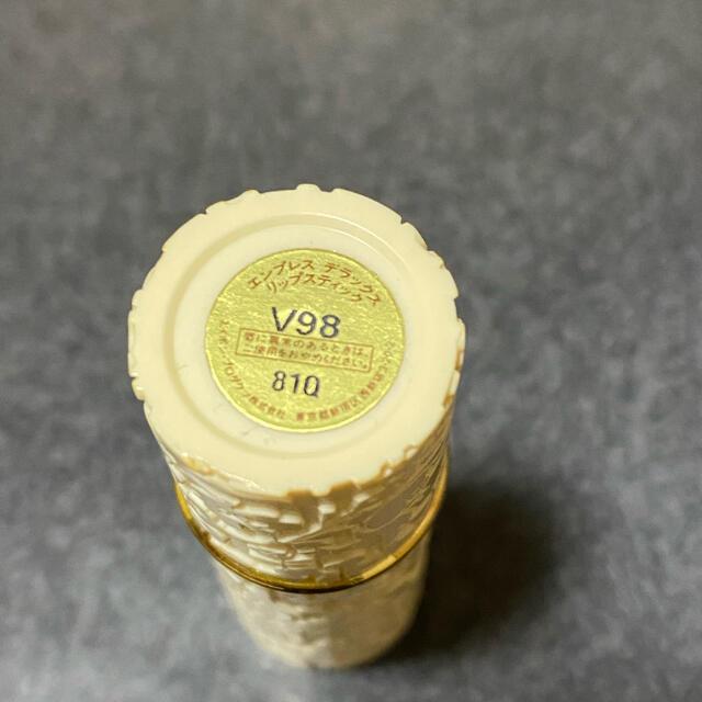 AVON(エイボン)のエイボン リップスティック 中古品 コスメ/美容のベースメイク/化粧品(口紅)の商品写真