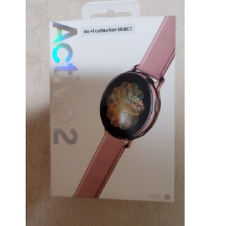SAMSUNG - Galaxy Watch active2 Gold