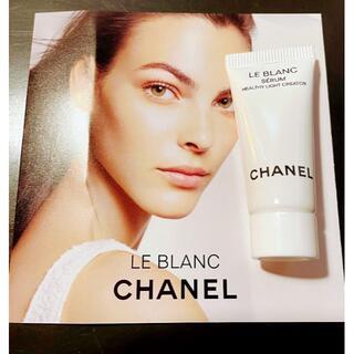 CHANEL - シャネル CHANEL ル ブラン セラム HLCS 薬用 美白美容液