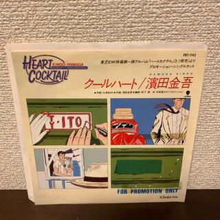 EP 濱田金吾 クールハート / 夜風のインフォメーション 和モノ ライトメロウ