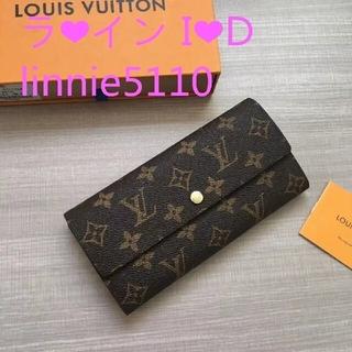 LOUIS VUITTON - ルイ❤ヴィトン人気の長財布