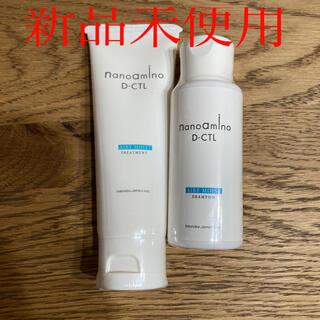 【新品未使用】ナノアミノ シャンプー コンディショナー ダメージコントロール(シャンプー/コンディショナーセット)