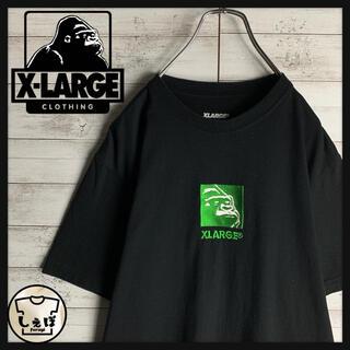XLARGE - 【人気デザイン】エクストララージ☆センター刺繍ロゴtシャツ定番カラー即完売 美品
