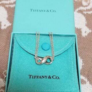 Tiffany & Co. - TIFFANYインフィニティネックレス