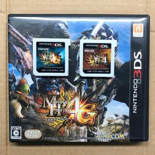 カプコン(CAPCOM)のモンスターハンター4G &4 3DS(携帯用ゲームソフト)