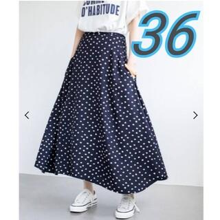 IENA - イエナ アートプリントフレア スカート 36