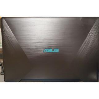 ASUS - ASUS X570UD-8550 NB