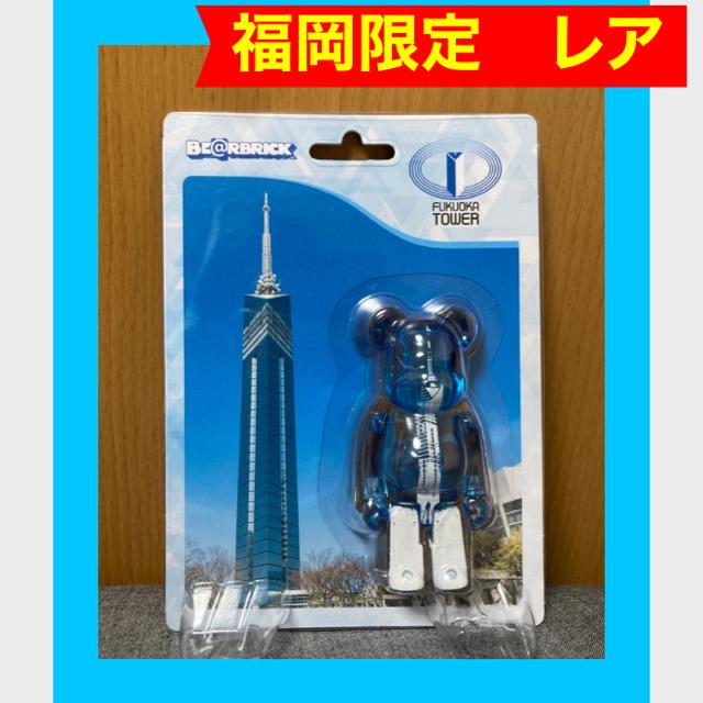 MEDICOM TOY(メディコムトイ)のレア 福岡 ベアブリック 福岡タワー限定  エンタメ/ホビーのフィギュア(その他)の商品写真