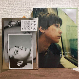 ワニブックス(ワニブックス)の新品◆ 吉沢亮「Departure」「Interview」2冊セット(男性タレント)