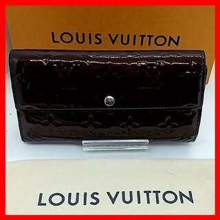 LOUIS VUITTON - 【良品】ルイヴィトン モノグラム ヴェルニ ポルトフォイユ サラ 二つ折り財布