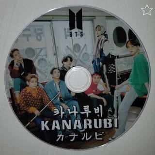 ボウダンショウネンダン(防弾少年団(BTS))のBTS 2020カナルビCOLLECTION Life Goes On 日本語字(ミュージック)