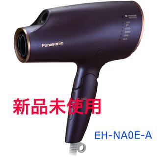 Panasonic - パナソニック  EH-NA0E ナノケア ドライヤー (ネイビー) 新品未使用