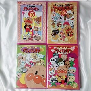 アンパンマン - ☆カラートールケース付き☆  アンパンマン  DVD  4本セット